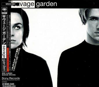 Savage Garden (Japanese Pressing) (1997) - Savage Garden