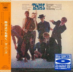 Younger Than Yesterday Japanese Pressing (1967) - The Byrds