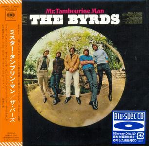 Mr. Tambourine Man (1965) Japanese Pressing - The Byrds